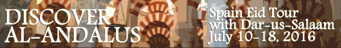Masthead Ad Banner