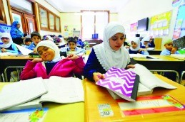 Brookings Presents Study On Publicly Funded Islamic Education