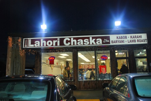 lahori-chaska-restaurant-at-night