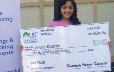 uif essay competition