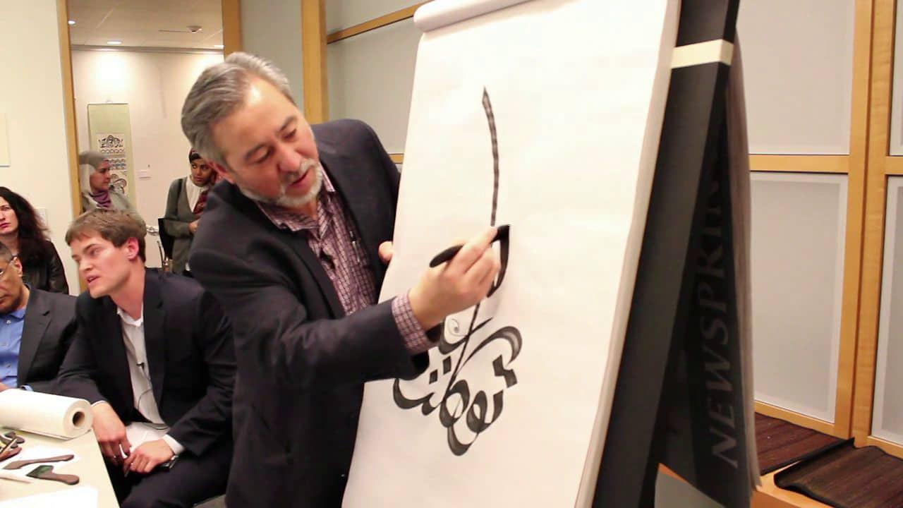 Картинки по запросу islamic calligraphy master classes